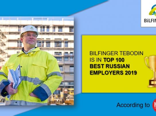 <p>Bilfinger Tebodin unter 100 besten Arbeitgebern Russlands</p>