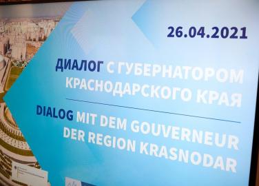 """Gouverneur: """"Deutsche Wirtschaft soll sich in Krasnodar wie zu Hause fühlen"""""""