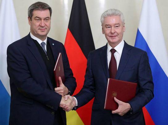 <p>Bayern und Moskau kooperieren</p>
