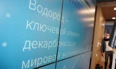 Russland Schlüsselakteur bei Wasserstofftechnologie