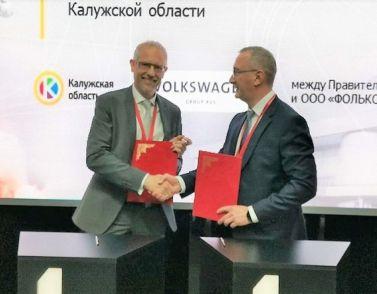 Volkswagen инвестирует в Калугу