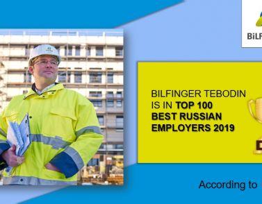 Bilfinger Tebodin вошел в топ 100 работодателей России