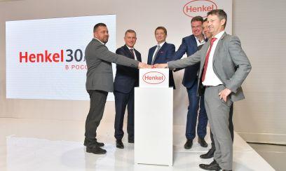Henkel инвестирует 20 млн евро в расширение производства