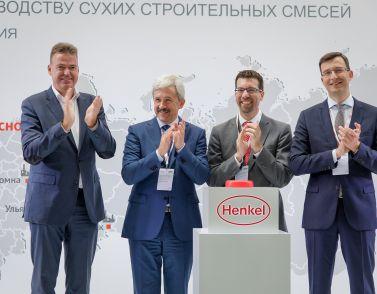 Henkel открыла новый завод по производству сухих строительных смесей