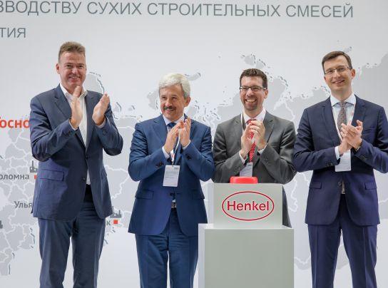 <p>Henkel открыла новый завод по производству сухих строительных смесей</p>