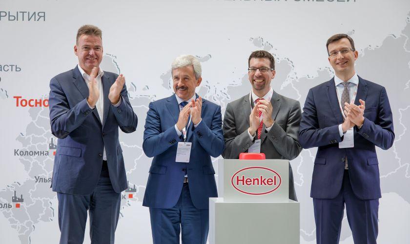 <p>Henkel eröffnet neue Produktion für Baustoffe bei St. Petersburg</p>