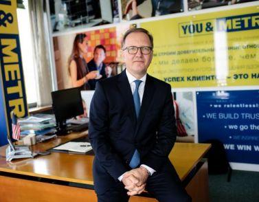 Гендиректор METRO Россия о работе в корона-кризис