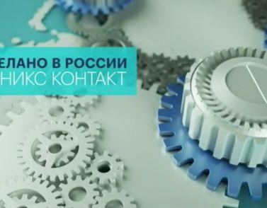 """Made in Russia"" mit Elena Semenowa, Phoenix Contact"