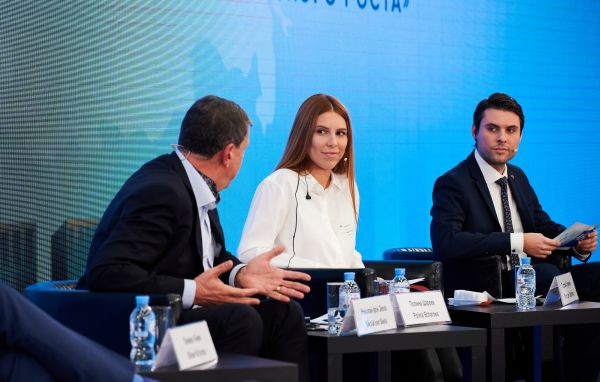 Teilnehmer der Mittelstandskonferenz