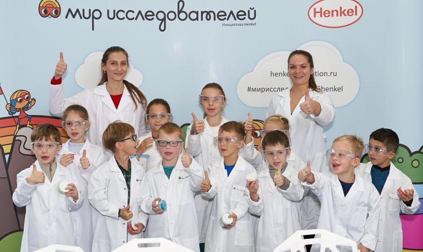 <p>Научная лаборатория от «Мира исследователей Henkel» на фестивале NAUKA 0+</p>  <p> <br> </p>