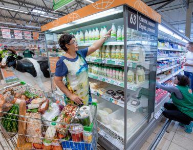 Гипермаркет Globus появился в Новой Москве