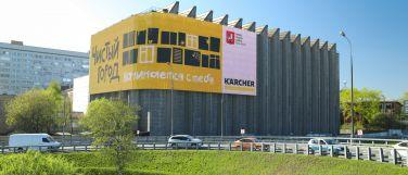 """Aktion """"Saubere Stadt"""":  Mehr als Reinigung"""