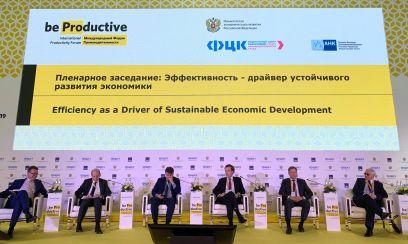 Немецкие компании приняли участие в Международном форуме производительности в России