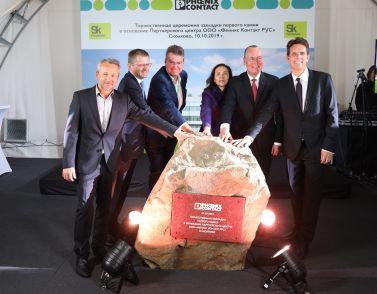 Первый камень в основание Партнерского центра Phoenix Contact в Сколково заложен
