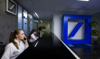 Интервью с председателем правления ООО «Дойче Банк»