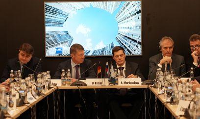Заседание Президентского совета ВТП: конъюнктура остаётся слабой, перспективы хорошие