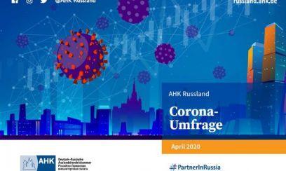 Корона-кризис в России: немецкий бизнес теряет сотни миллионов евро