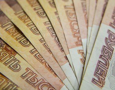 Рубль идет вниз
