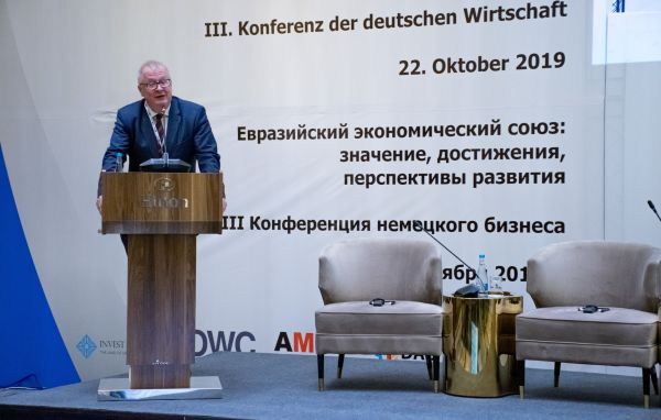 Д-р Тило Клиннер, Чрезвычайный и Полномочный Посол Федеративной Республики Германия в Республике Казахстан