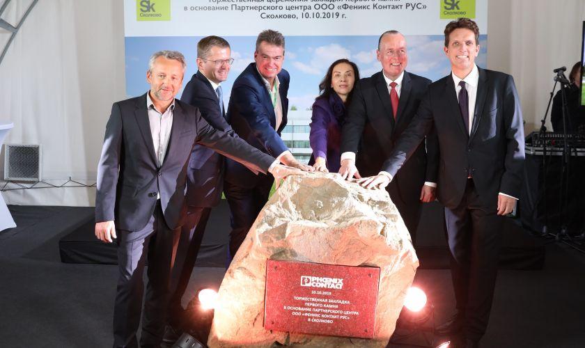 <p>Заложен первый камень в основание Партнерского центра Phoenix Contact в Сколково</p>